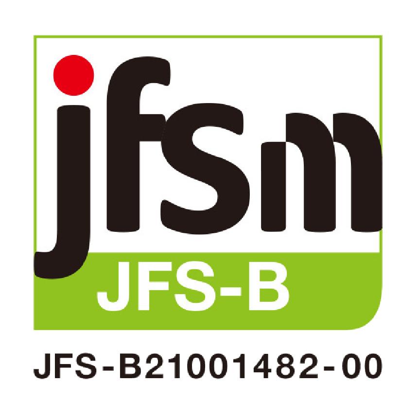 HACCP導入施設の認定
