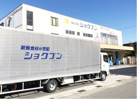 【食品工場からのルート配送ドライバー(4t)】 三重支社(製造部)