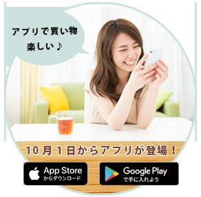 ショクブンアプリ