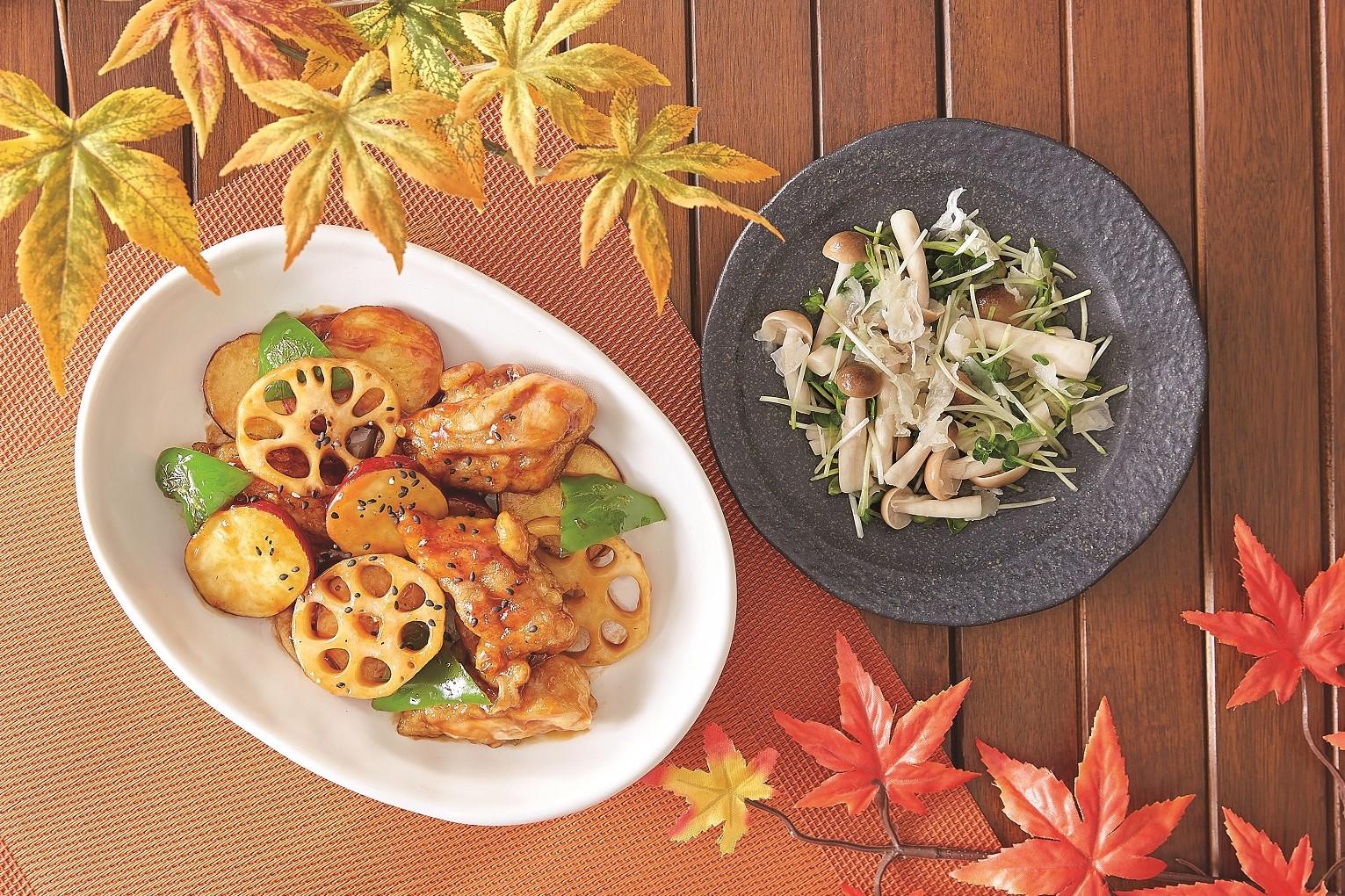 【薬膳料理家監修】お体メンテナンス 免疫力を上げる季節の養生10月